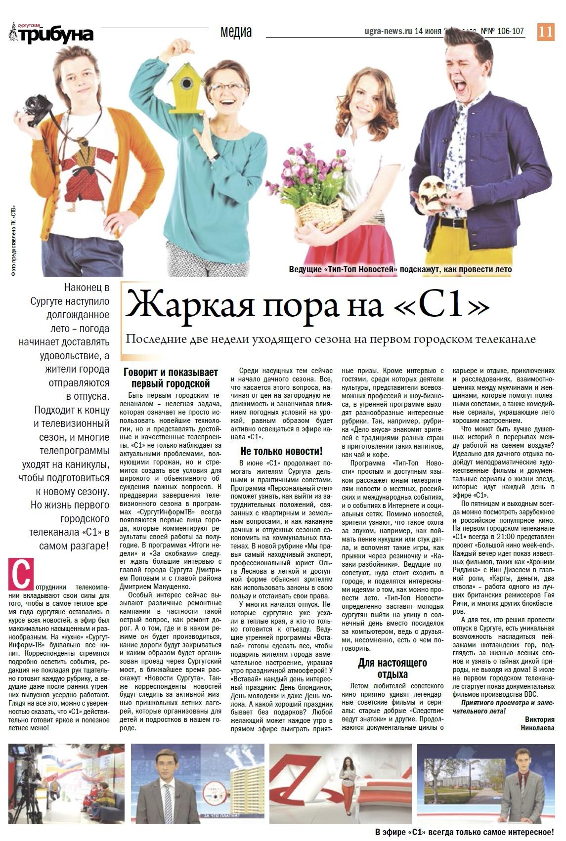 Арина шарапова последние новости