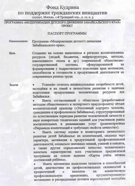 http://sitv.ru/img/stv-news/260215/1.png
