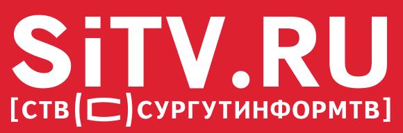 Сургутинформтв 20 апреля спопат