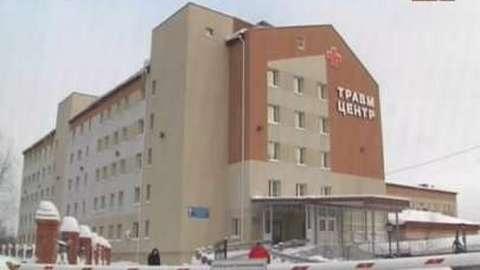 Областная клиническая больница на аксакова оренбург телефон регистратуры
