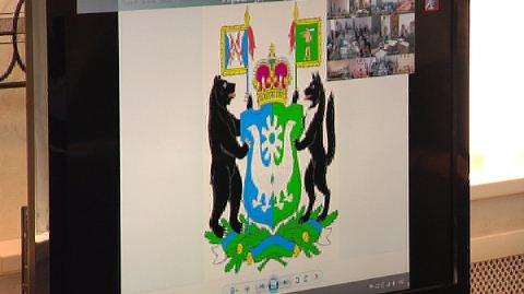 сургут герб фото