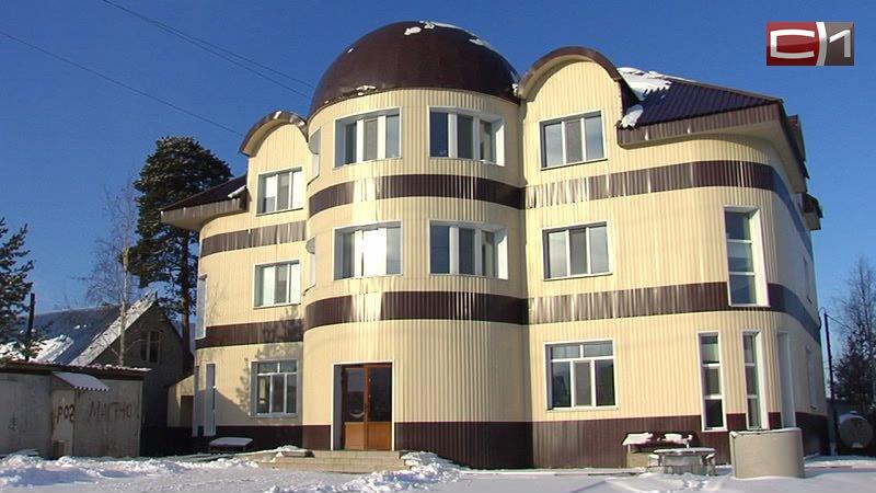 дом престарелых нижний новгород автозаводский
