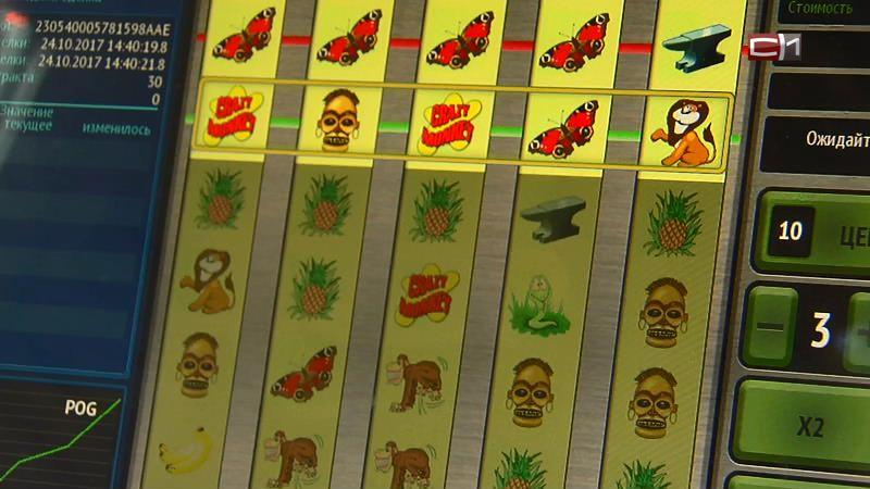 Как маскируются игровые автоматы всё о розыгрышах в казино живом
