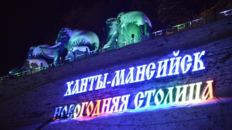 Ярмарки вСказочном городке Казани— впервой пятерке попосещаемости в Российской Федерации