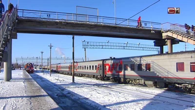 Впоездах появится услуга по транспортировке детей без сопровождения взрослых