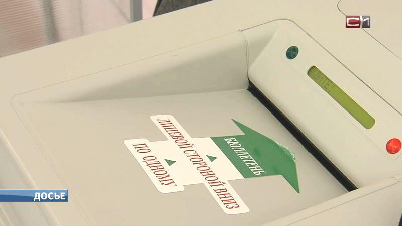 Около 150 тыс. граждан России смогут преждевременно проголосовать навыборах