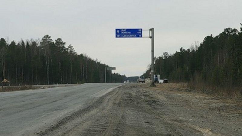 Натрассе Тюмень— Ханты-Мансийск обнаружили труп