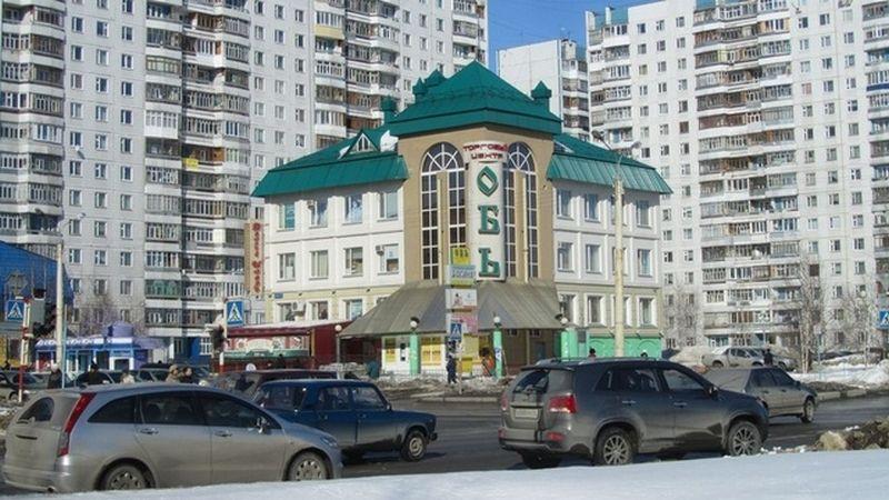 ВНижневартовске самовольно открылсяТЦ «Обь», который закрыли правоохранители после проверки