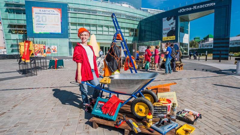 ВНижневартовске заиграет гимн строителя