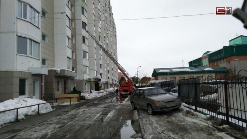 Een Winters Balkon : В Сургуте вспыхнул балкон забитый компьютерами Новости Сургута