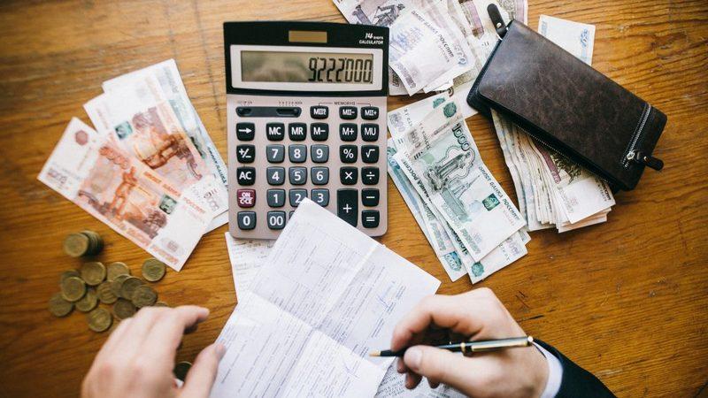 списание долгов по кредитам в 2020