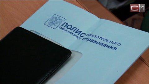 Льготники Югры уже с марта смогут поправить свое здоровье в санаториях