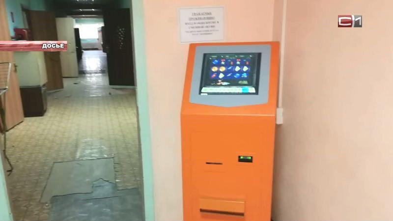 Новости про игровые автоматы игровые автоматы онлайн демо слот бесплатно