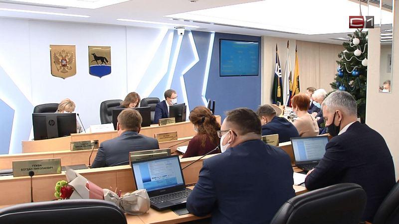 Определена комиссия, которая «проверит дееспособность» кандидатов в мэры Сургута