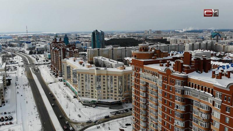 Эксперты о том, сколько будут стоить квартиры в Сургуте в 2021 году