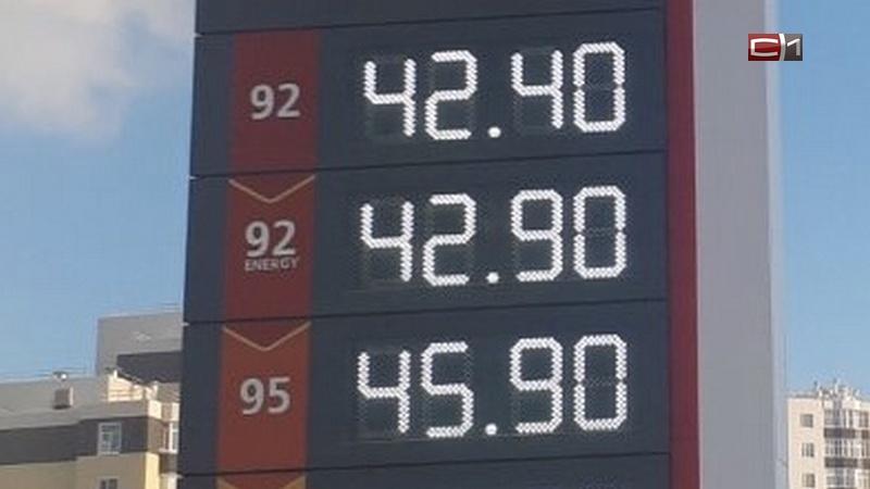 В Сургуте после праздников подорожал бензин