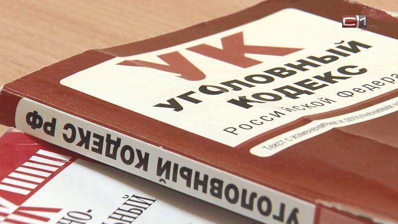 Югорчанке, купившей в Казахстане таблетки для похудения, дали 5 лет условно