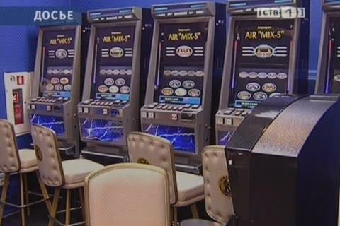 Игровые аппараты сургут 2012 казино вулкан новосибирск