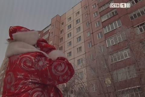 Сургутские полицейские предупреждают- в городе и районе участились случаи мошенничества.