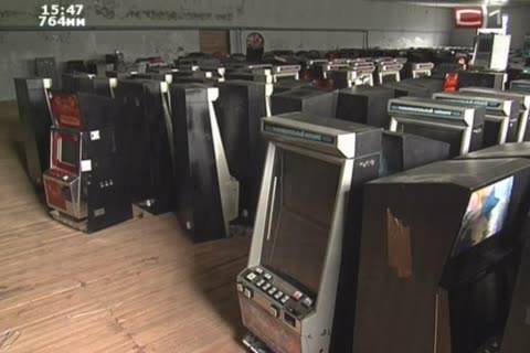 Увд сургут игровые автоматы казино х онлайн бесплатно