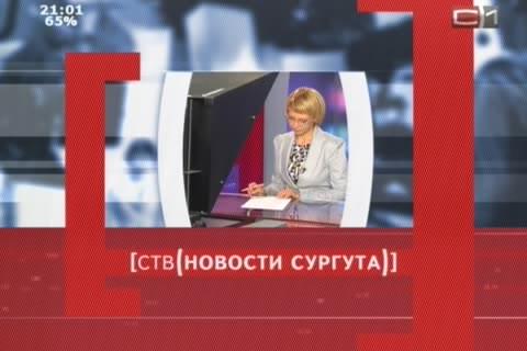 Смотреть онлайн последние новости по всем каналам