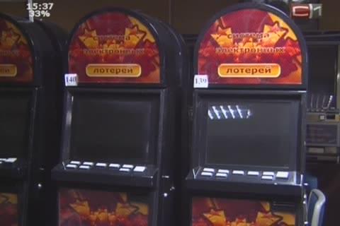 победа игровые автоматы в сургуте
