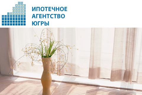 официальный сайт сургут сити молл