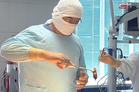 Новосибирск областная клиническая больница лаборатория