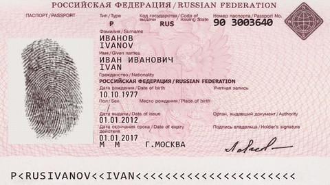 загранпаспорт таджикистана нового образца - фото 5