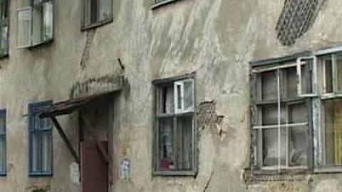 О признании дома ветхим и аварийным - Обзоры обращений.