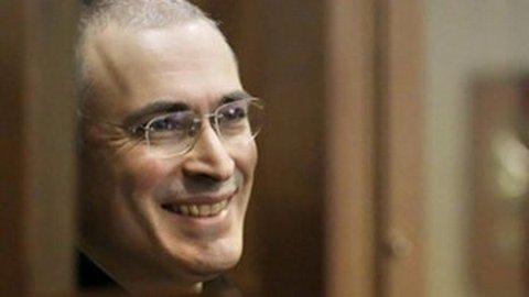 Ходорковский где находится