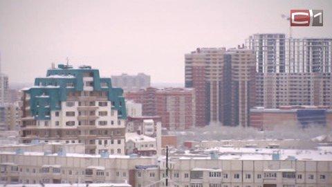 город сургут 2013 года фото