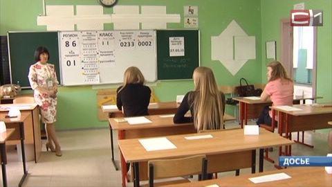 Экзамены у российских