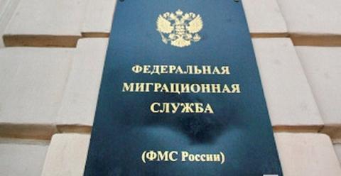 В россии растет численность мигрантов