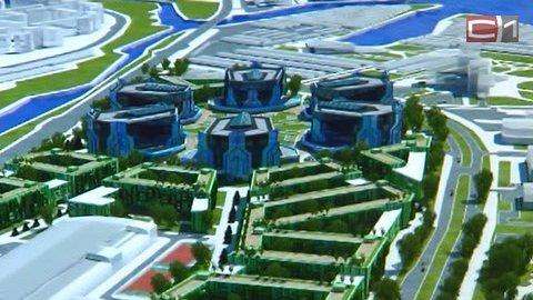 Проект стратегии развития до 2030 года