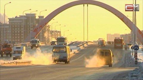 Новости новосибирск россия 1 сегодня смотреть онлайн в 15.30