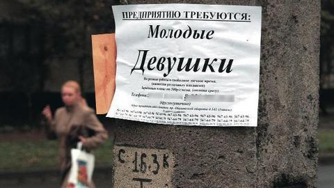Архангельская областная психиатрическая больница 2