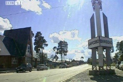фото поселка барсово