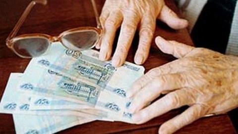 Льготы пенсионерам гуфсин компенсация оплаты проезда