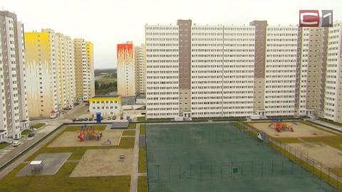 Коммерческая недвижимость на рынке г.сургута поиск офисных помещений Святоозерская улица