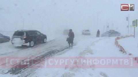 Камчатский край п. эссо погода