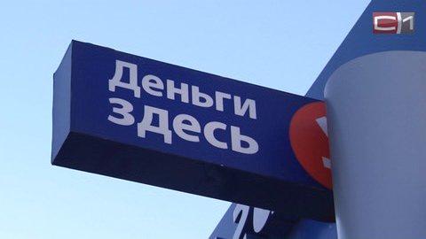 кредит онлайн без отказа без проверки мгновенно украина
