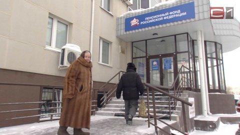 Новости россии тульская область
