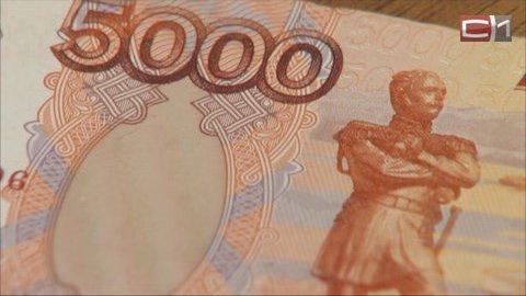 сбербанк получение кредита пенсионерам