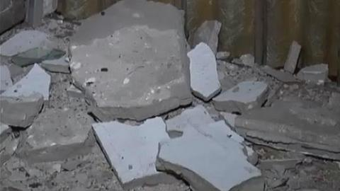 кусочек бетона