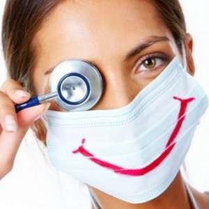 Как рекламировать медицинские услуги заработать на реклама в интернете